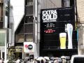 EXTRA COLD BAR~
