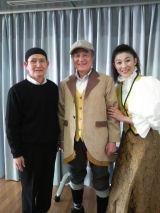 劇団BDP代表 青砥 洋さんと 王妃の日向薫さん
