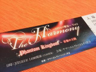 光枝明彦 The Harmony~DIVAの響宴Vol.2~