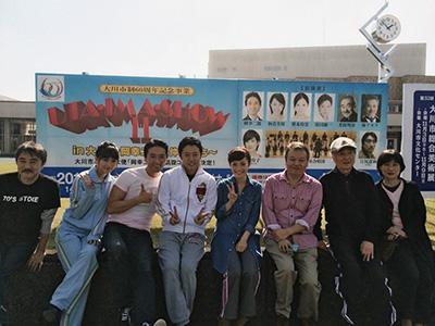岡幸二郎と仲間たち