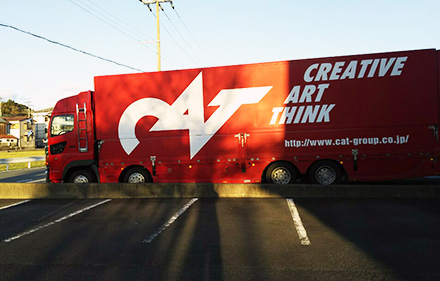 『ザ・デイサービス・ショウ』道具や衣装を運んでくれた我らのトラック