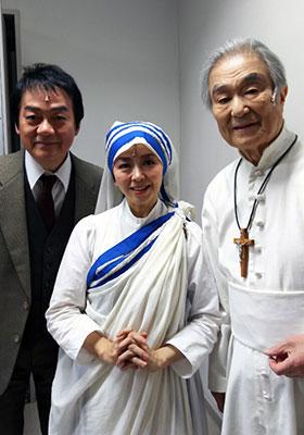 マザー・テレサ 千秋楽